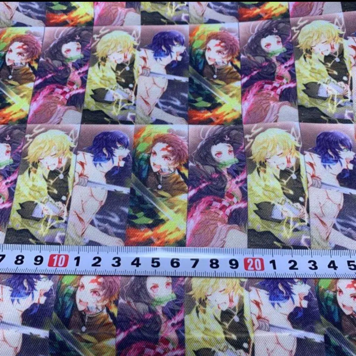 鬼滅の刃生地ハギレ 48×140