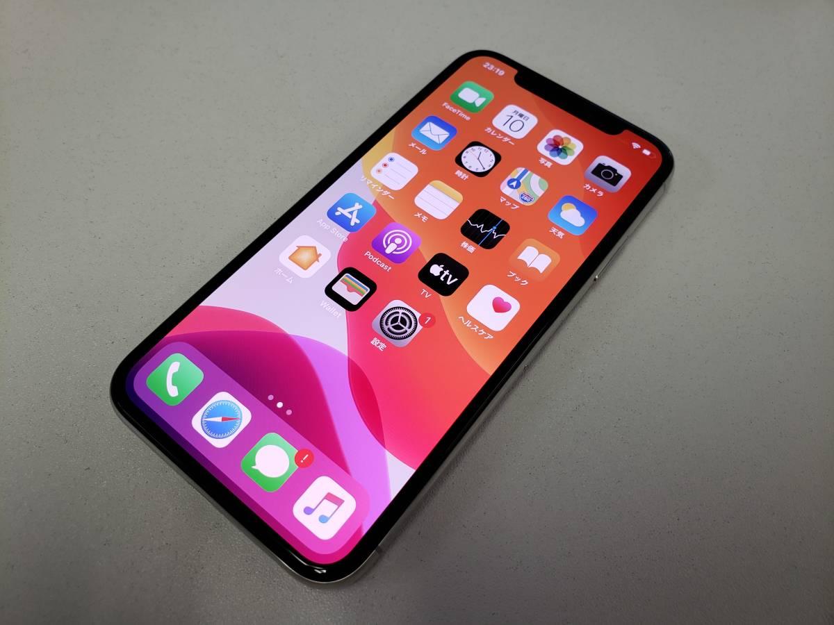 au iPhone X 64GB A1902 MQAY2J/A シルバー SIMロック解除済