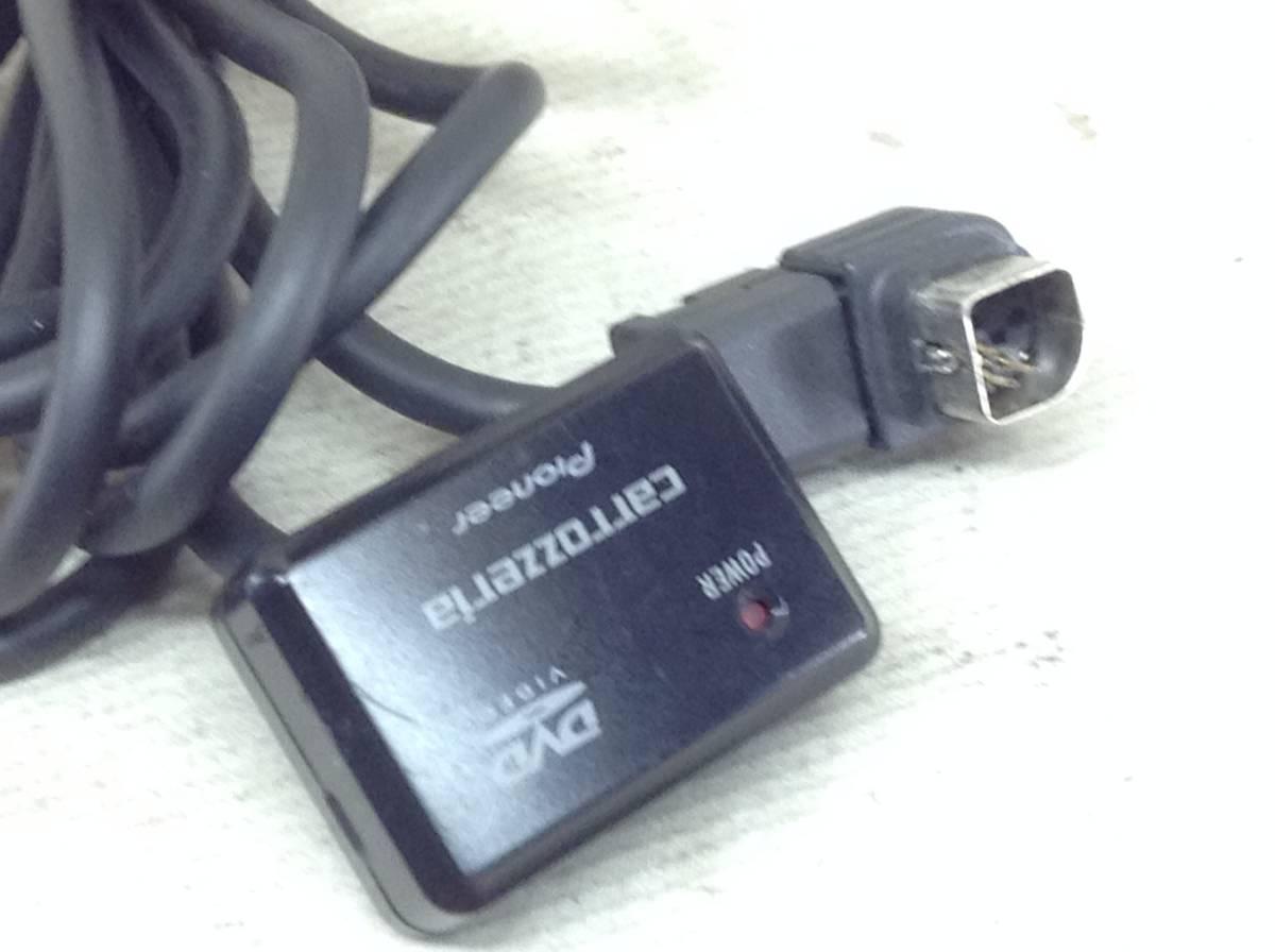 TT-1528 カロッツェリア DVDプレーヤー用 リモコン受光部 即決品_画像2