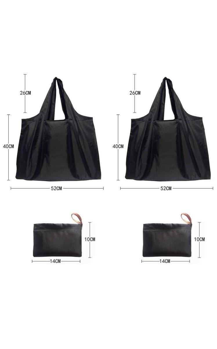 エコバッグ 買い物袋 折りたたみ コンパクト ショッピングバッグ 大容量 軽い 防水 丈夫 かわいい 収納便利 洗える 男女兼用 2個セット