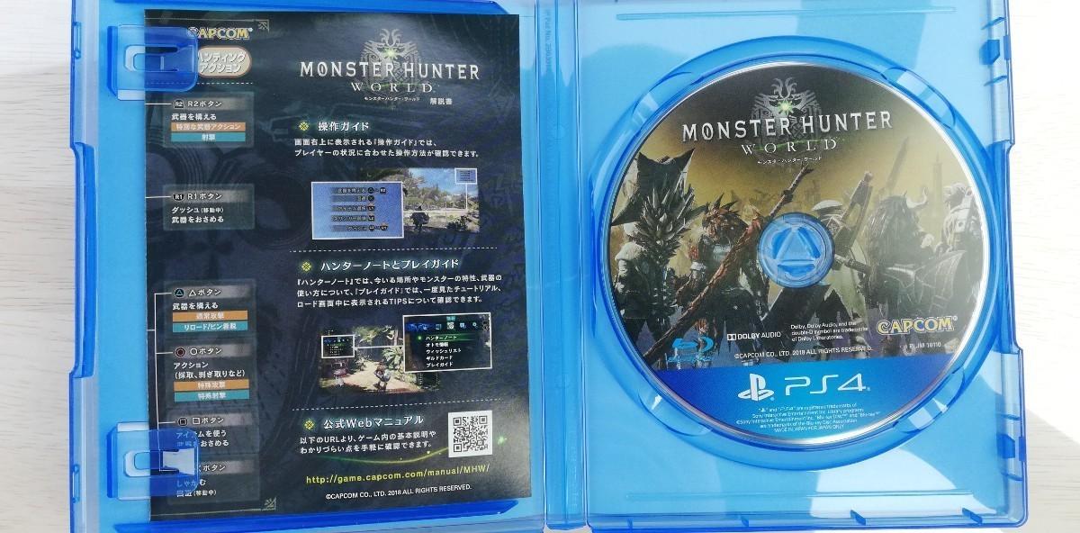 【PS4】 モンスターハンター:ワールド