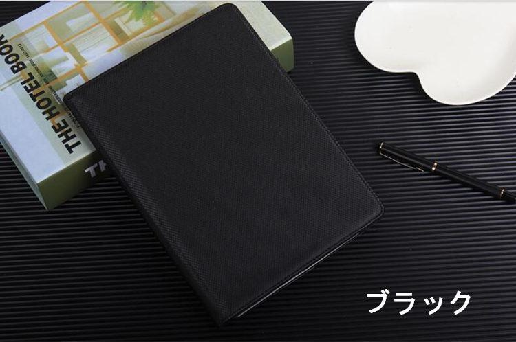 ipad mini5 ケース アイパッドミニ5 ケース 7.9インチ オートスリープ機能付き 360度回転 取り外せる カード収納 ソフトケース_画像8