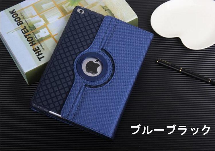 ipad mini5 ケース アイパッドミニ5 ケース 7.9インチ オートスリープ機能付き 360度回転 取り外せる カード収納 ソフトケース_画像6