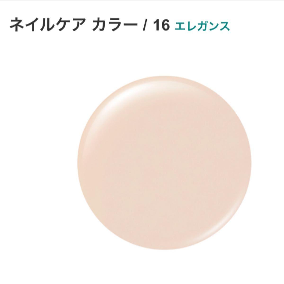 エレガンス ネイルケア カラー16、17セット 美品