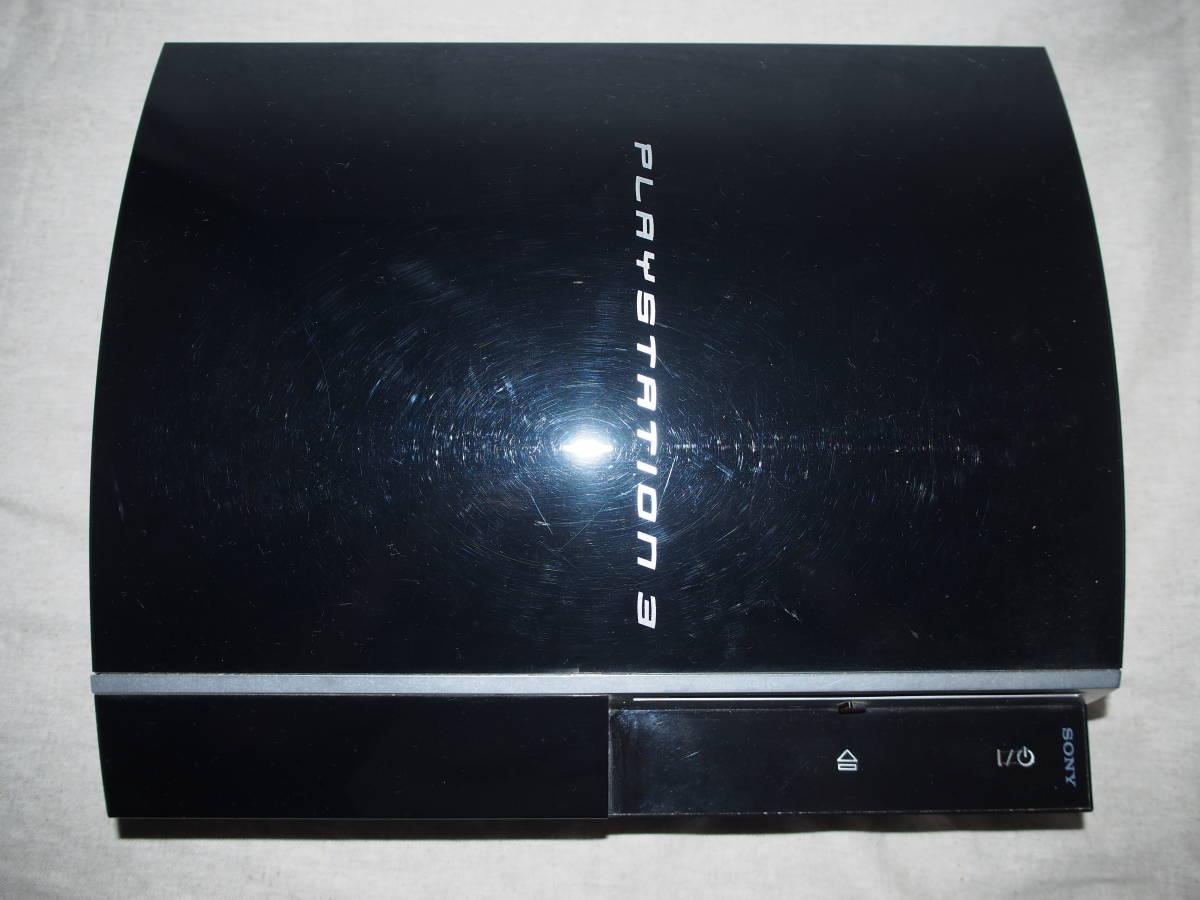 プレイステーション3 PS3 本体 ソフト9本セット