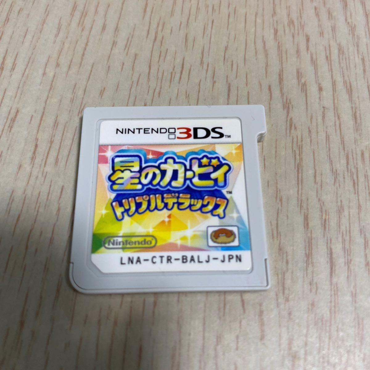 Nintendo 3DS 星のカービィ トリプルデラックス
