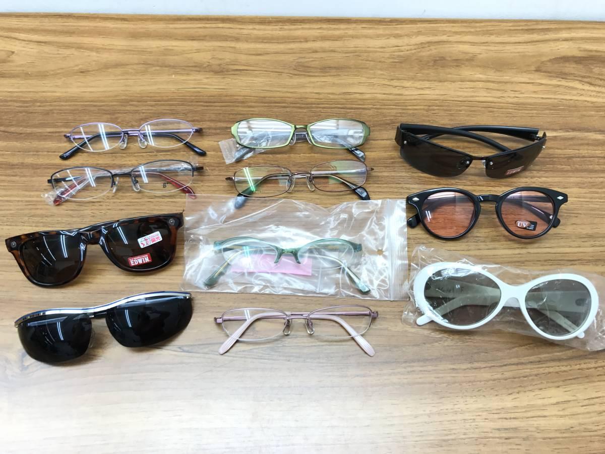⑨【新品★高品質メガネ・サングラス100本まとめ】大特価 安い お買い得 チタン メガネフレーム 眼鏡 セット売り 大量 破格_画像7