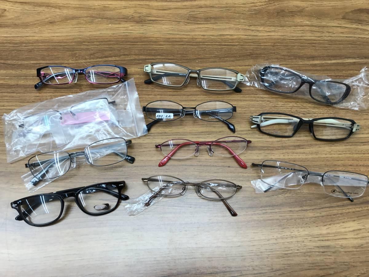 ⑨【新品★高品質メガネ・サングラス100本まとめ】大特価 安い お買い得 チタン メガネフレーム 眼鏡 セット売り 大量 破格_画像10