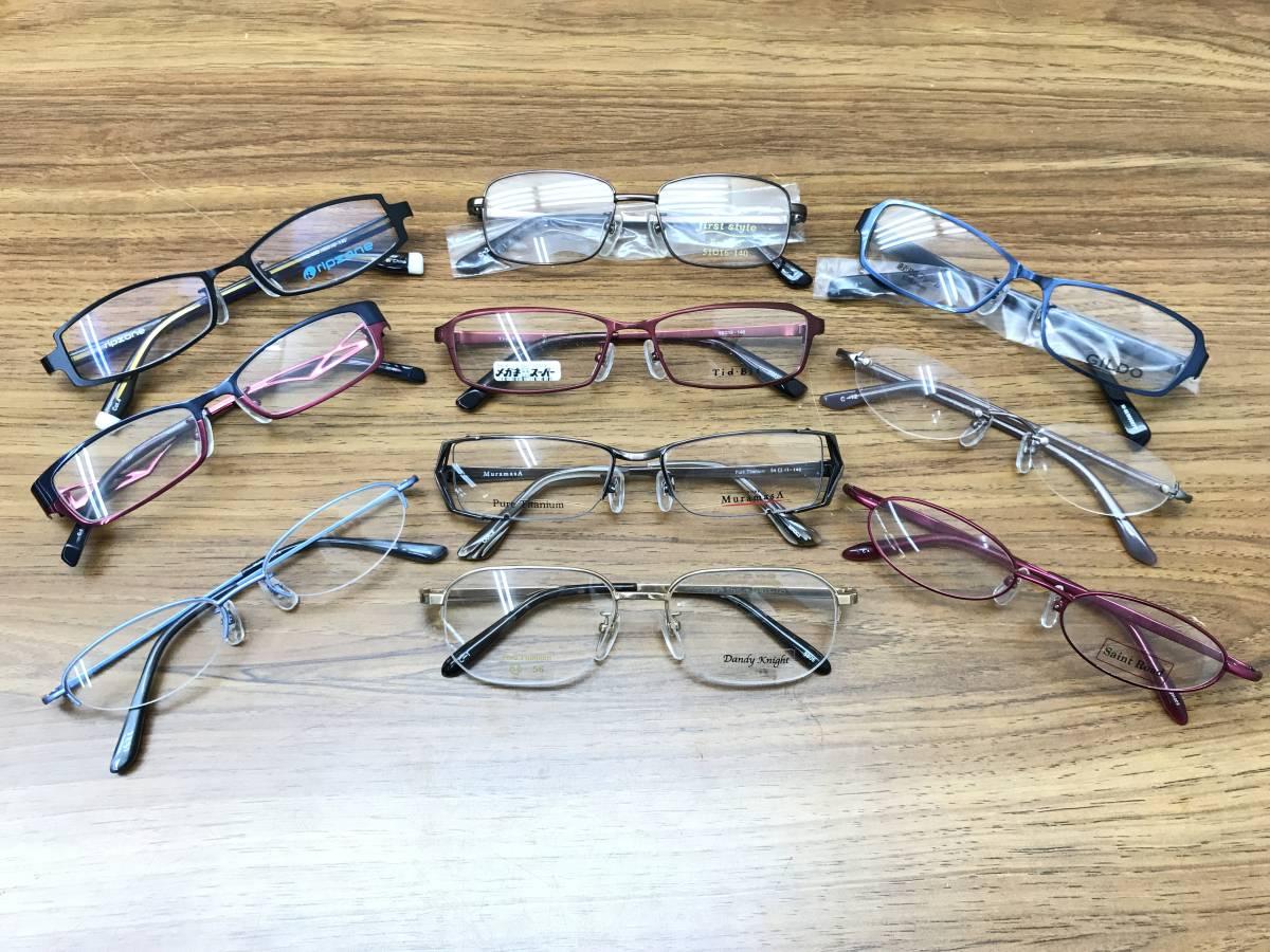 22【新品★高品質メガネ・サングラス100本まとめ】大特価 安い お買い得 チタン メガネフレーム 眼鏡 セット売り 大量 破格_画像1