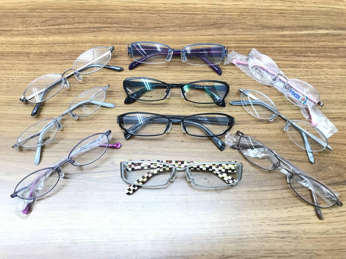 22【新品★高品質メガネ・サングラス100本まとめ】大特価 安い お買い得 チタン メガネフレーム 眼鏡 セット売り 大量 破格_画像2
