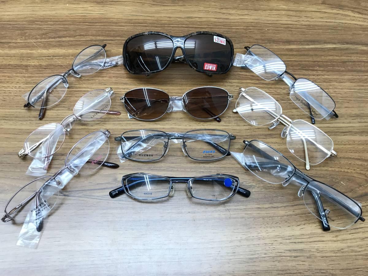 22【新品★高品質メガネ・サングラス100本まとめ】大特価 安い お買い得 チタン メガネフレーム 眼鏡 セット売り 大量 破格_画像4