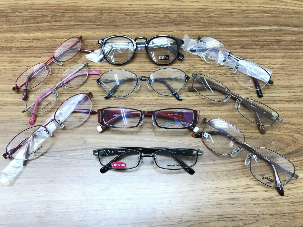 22【新品★高品質メガネ・サングラス100本まとめ】大特価 安い お買い得 チタン メガネフレーム 眼鏡 セット売り 大量 破格_画像5