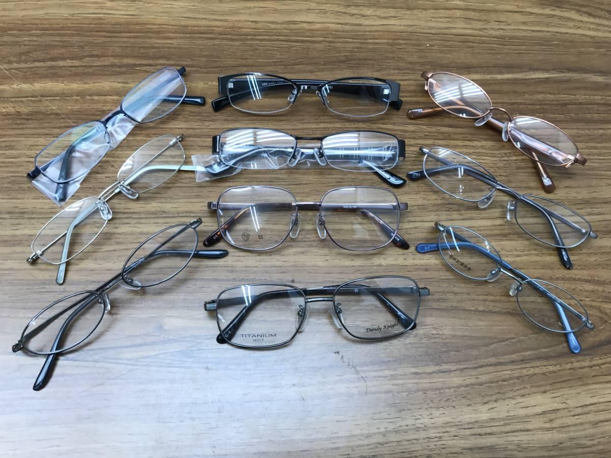 22【新品★高品質メガネ・サングラス100本まとめ】大特価 安い お買い得 チタン メガネフレーム 眼鏡 セット売り 大量 破格_画像7