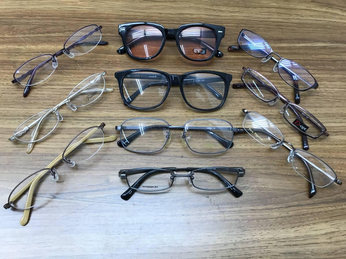 22【新品★高品質メガネ・サングラス100本まとめ】大特価 安い お買い得 チタン メガネフレーム 眼鏡 セット売り 大量 破格_画像8