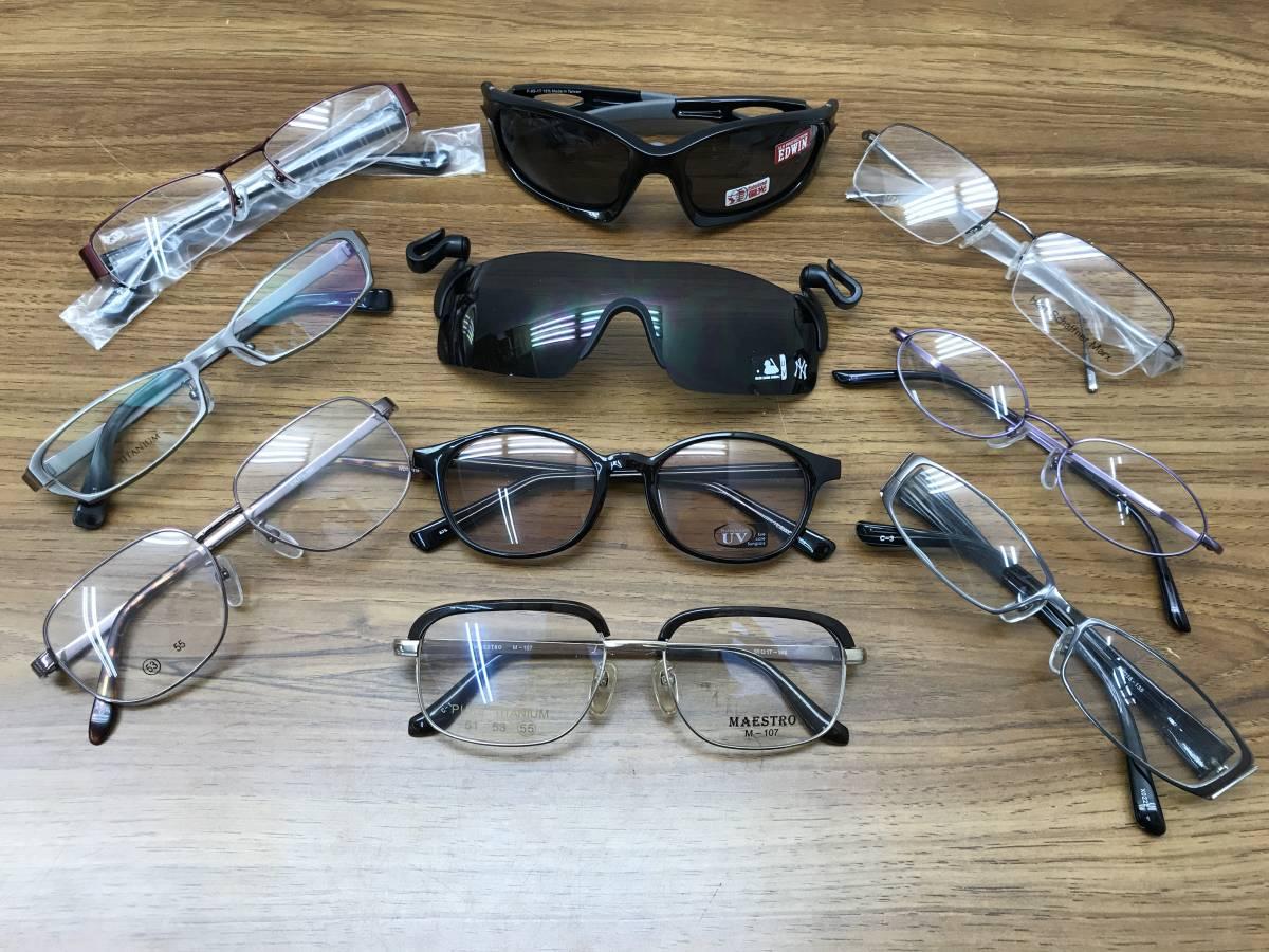 22【新品★高品質メガネ・サングラス100本まとめ】大特価 安い お買い得 チタン メガネフレーム 眼鏡 セット売り 大量 破格_画像10