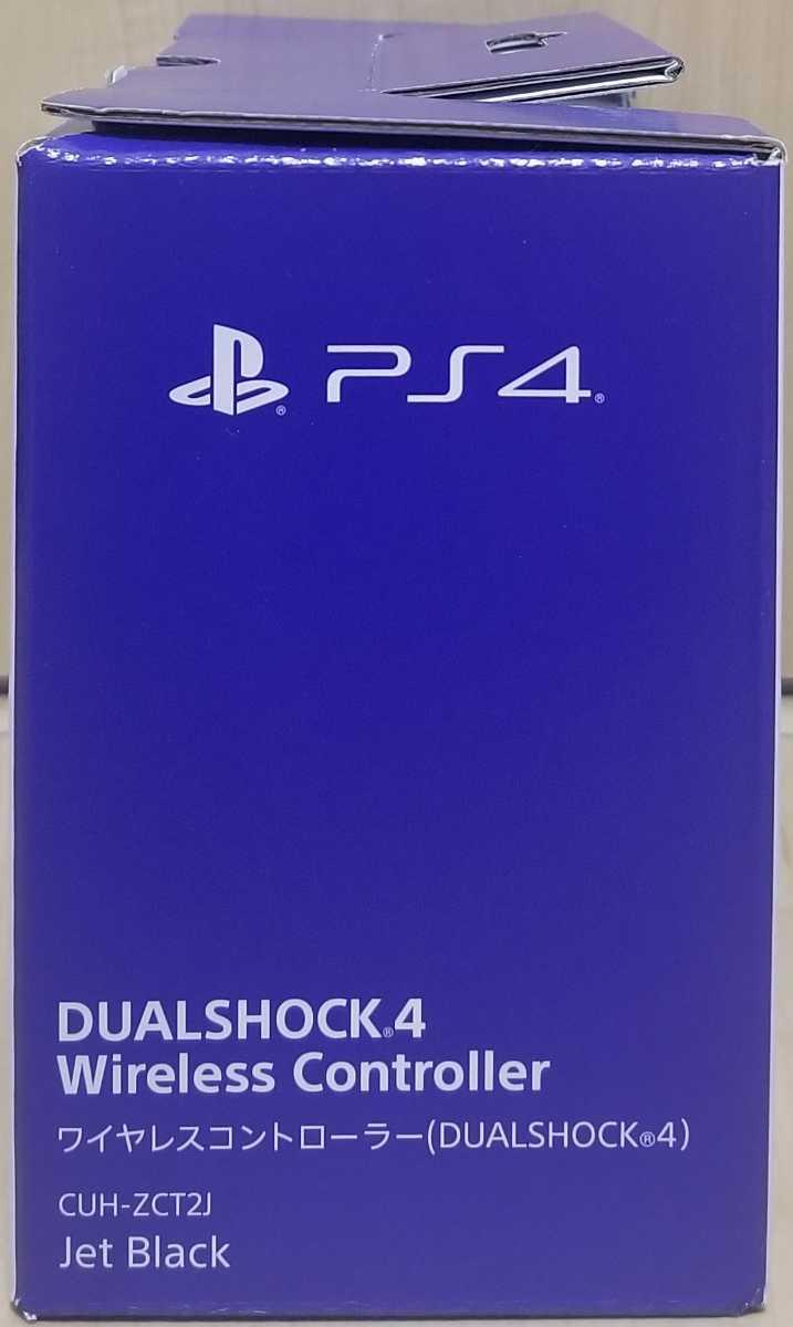 新品 未開封 デュアルショック 4 PlayStation4 DUALSHOCK4 純正 ワイヤレス コントローラー PS4 ジェットブラック CUH-ZCT2J ブラック