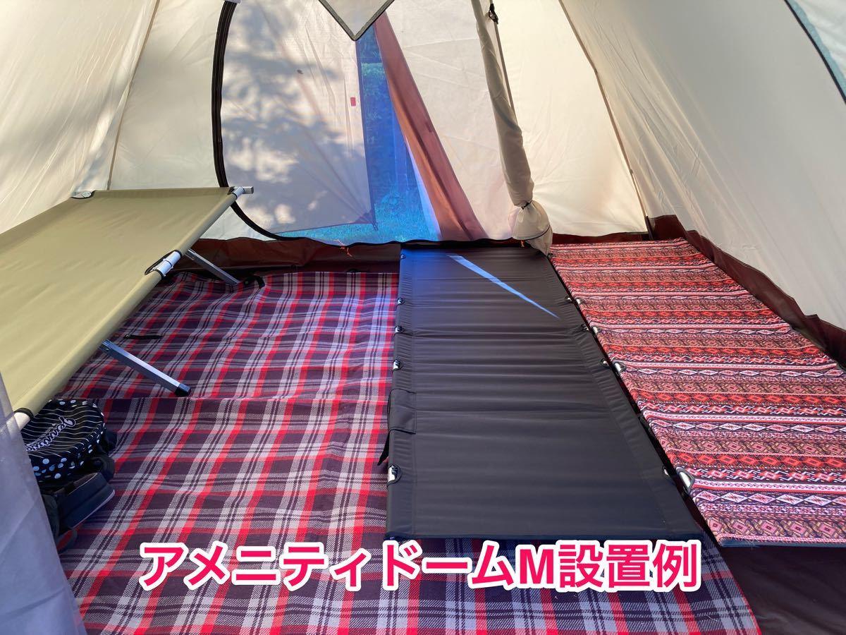ハイコット GEJ-HC キャンピングベッド アルミGIベッド 高さ42cm