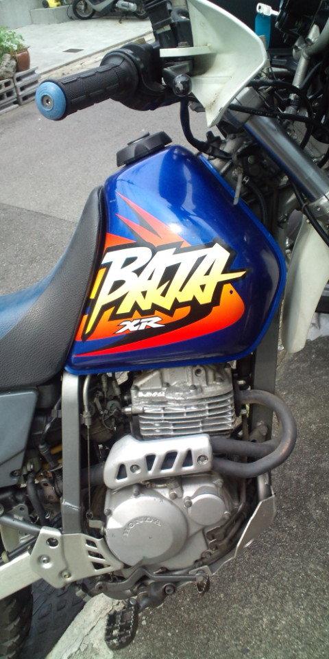 「ホンダ XR250 BAJA  バハ 青 登録書類有 希少 当時物 」の画像3