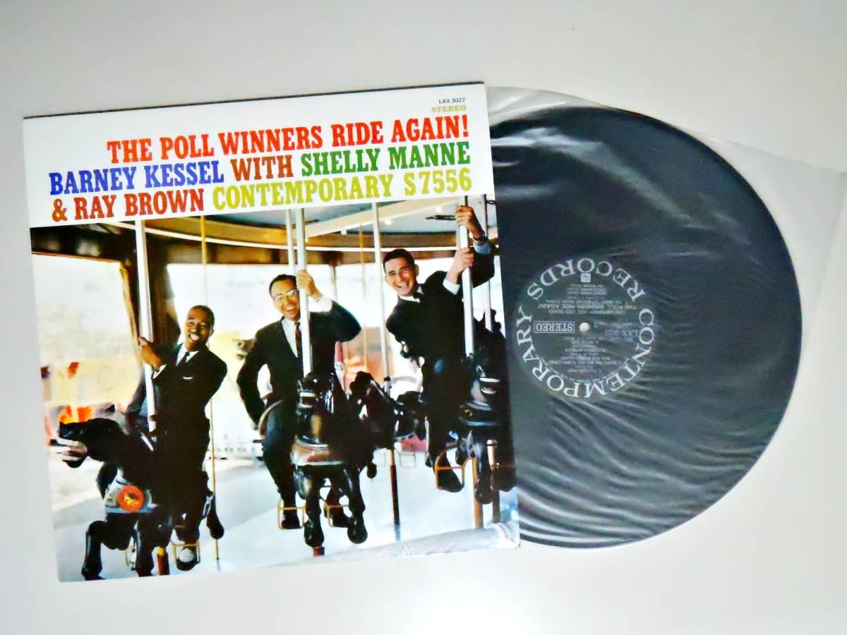 【キング盤 中古良品】 BARNEY KESSEL : THE POLL WINNERS RIDE AGAIN ! (ザ・ポール・ウィナーズ・ライド・アゲイン) STEREO LAX 3022_画像7
