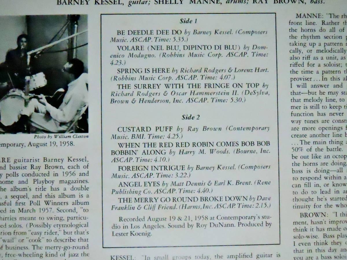 【キング盤 中古良品】 BARNEY KESSEL : THE POLL WINNERS RIDE AGAIN ! (ザ・ポール・ウィナーズ・ライド・アゲイン) STEREO LAX 3022_画像5