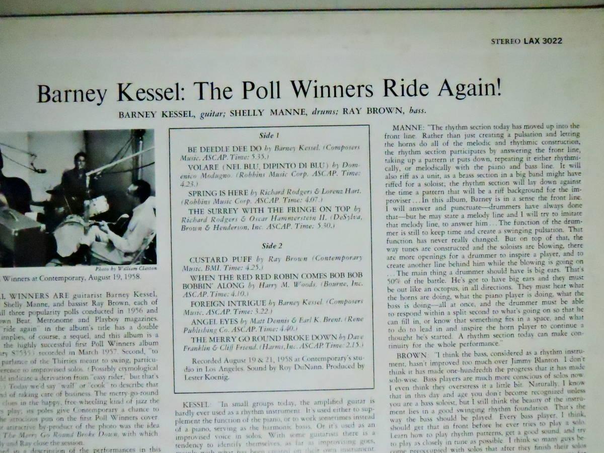 【キング盤 中古良品】 BARNEY KESSEL : THE POLL WINNERS RIDE AGAIN ! (ザ・ポール・ウィナーズ・ライド・アゲイン) STEREO LAX 3022_画像4