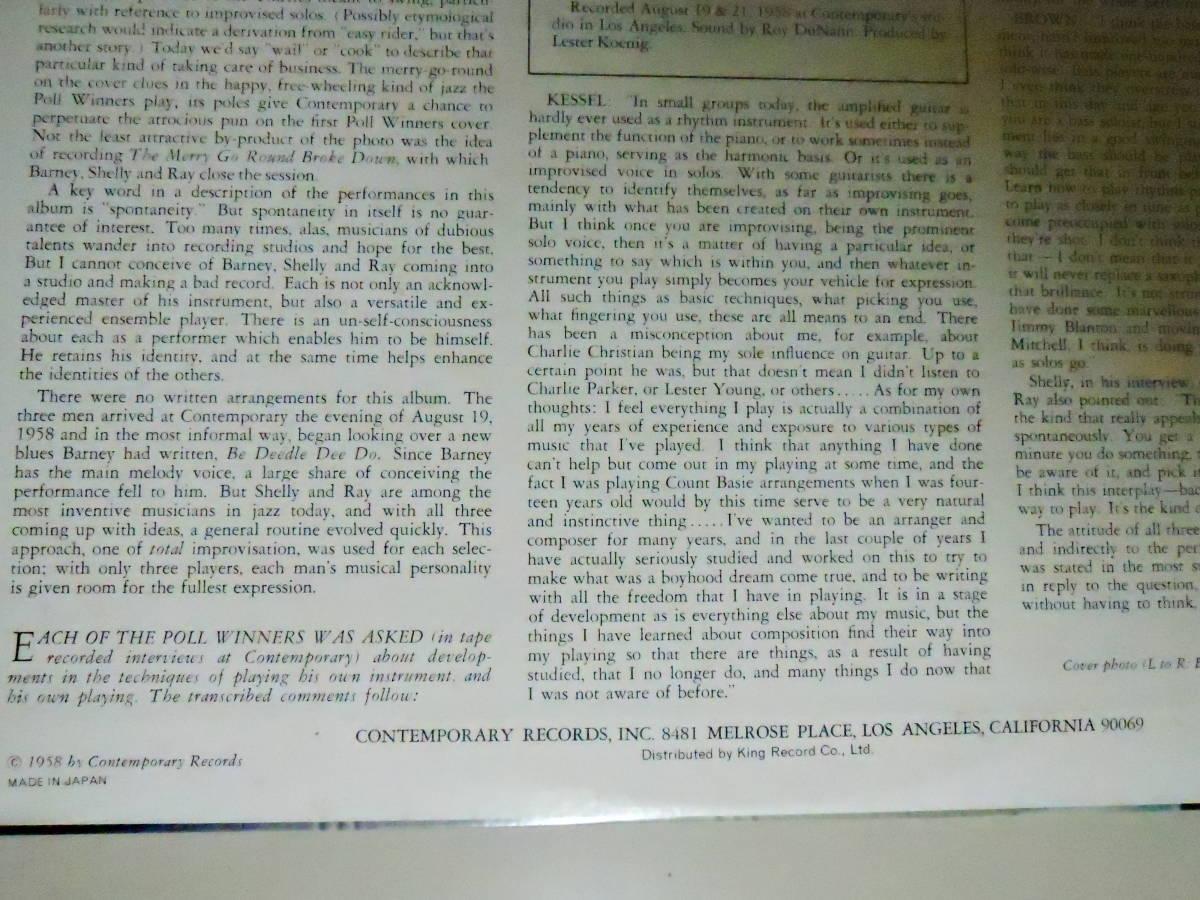 【キング盤 中古良品】 BARNEY KESSEL : THE POLL WINNERS RIDE AGAIN ! (ザ・ポール・ウィナーズ・ライド・アゲイン) STEREO LAX 3022_画像6