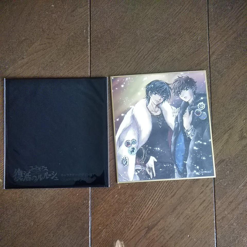 DVD  コードギアス反逆のルルーシュ ナナリーinワンダーランド/初回限定生産