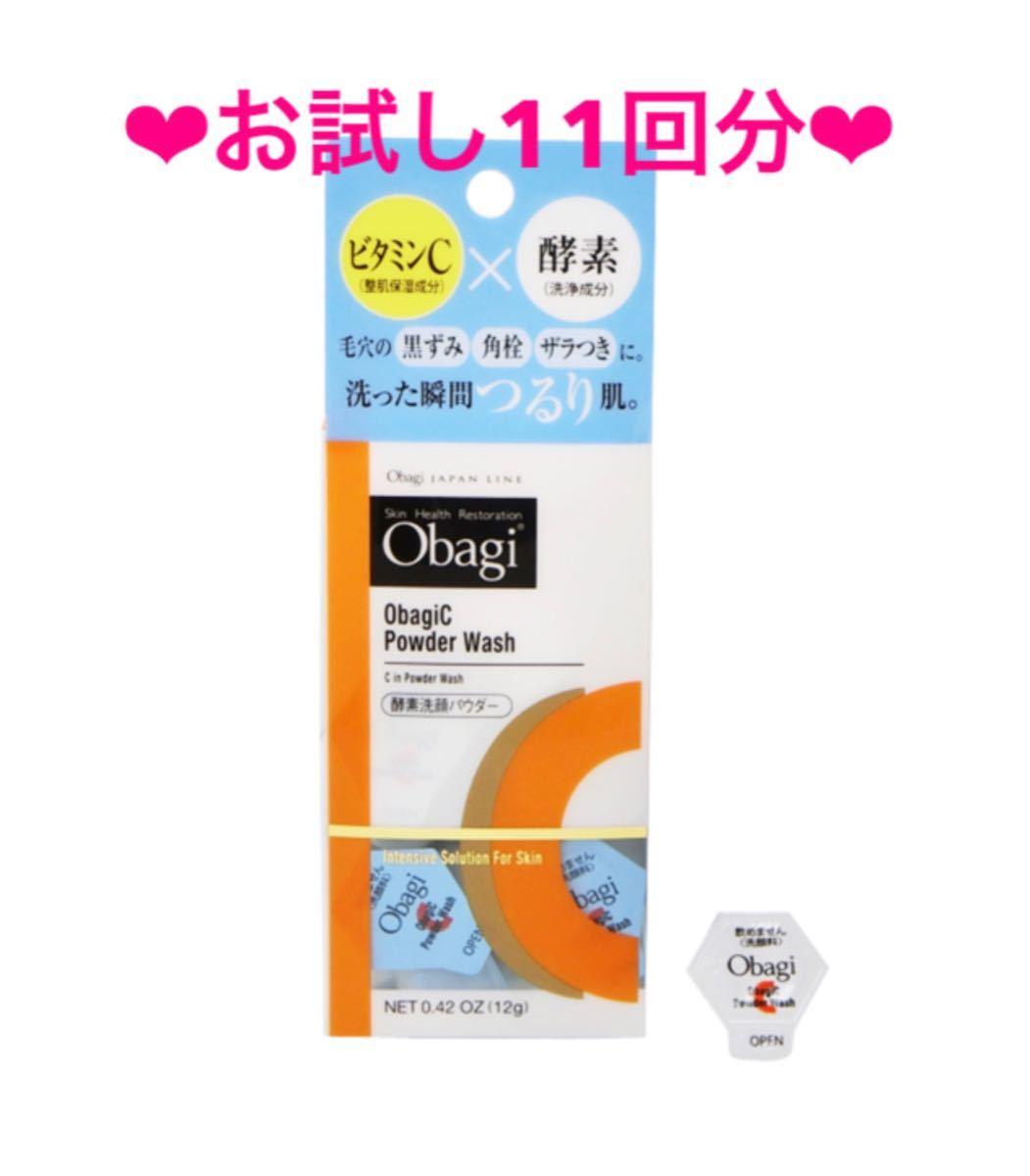 洗顔 オバジ 酵素