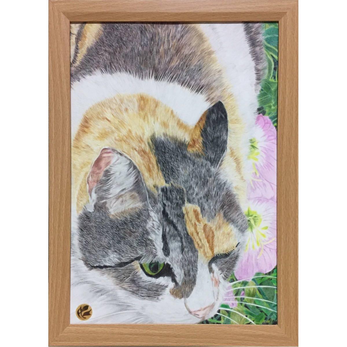 色鉛筆画「 こっちにおいでよ 」A4・額付き◇◆手描き◇原画◆猫◇◆yotto_画像2
