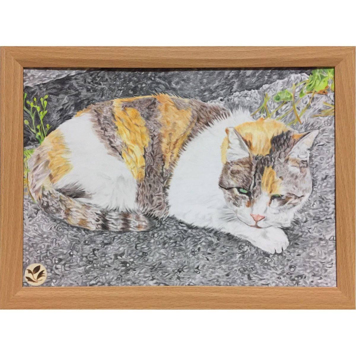 色鉛筆画「 居場所 」A4・額付き◇◆手描き◇原画◆猫◇◆yotto_画像2