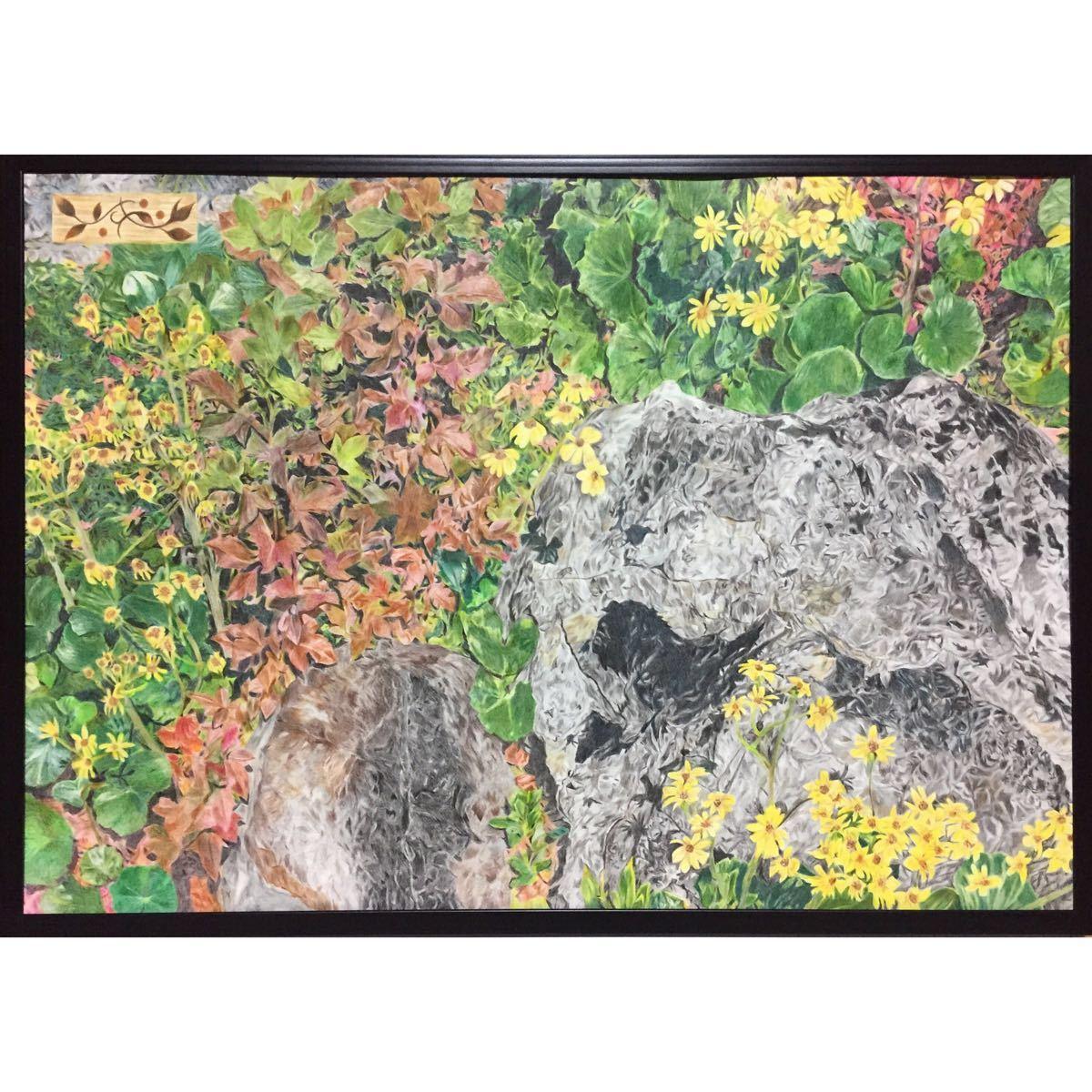 色鉛筆画「 出会い 」A2・額付き◇◆手描き◇原画◆風景画◇◆yotto_画像2