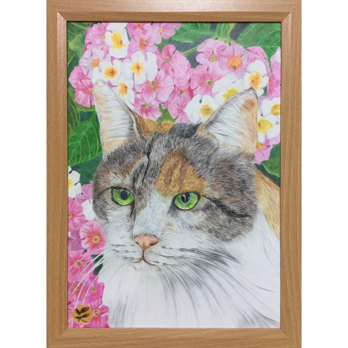 色鉛筆画「 箱庭 」A4・額付き◇◆手描き◇原画◆猫◇◆yotto_画像2