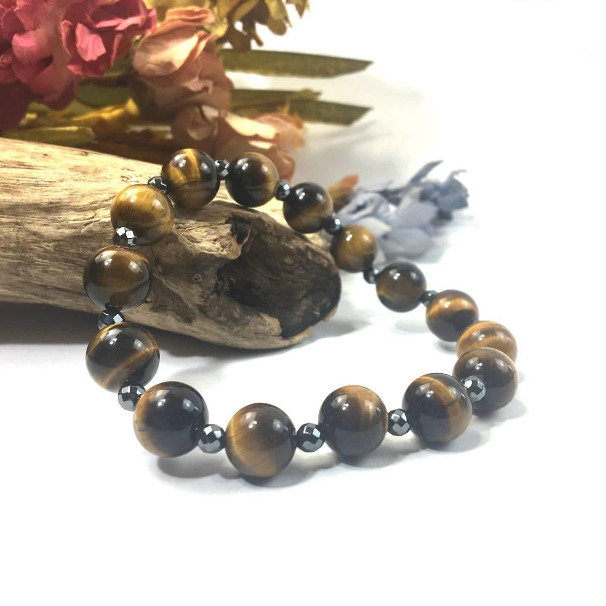 タイガーアイ パワーストーン ブレスレット 10mm 天然石ブレス (黒灰ヘマタイト) 開運 浄化 数珠ブレス メンズ・レディース