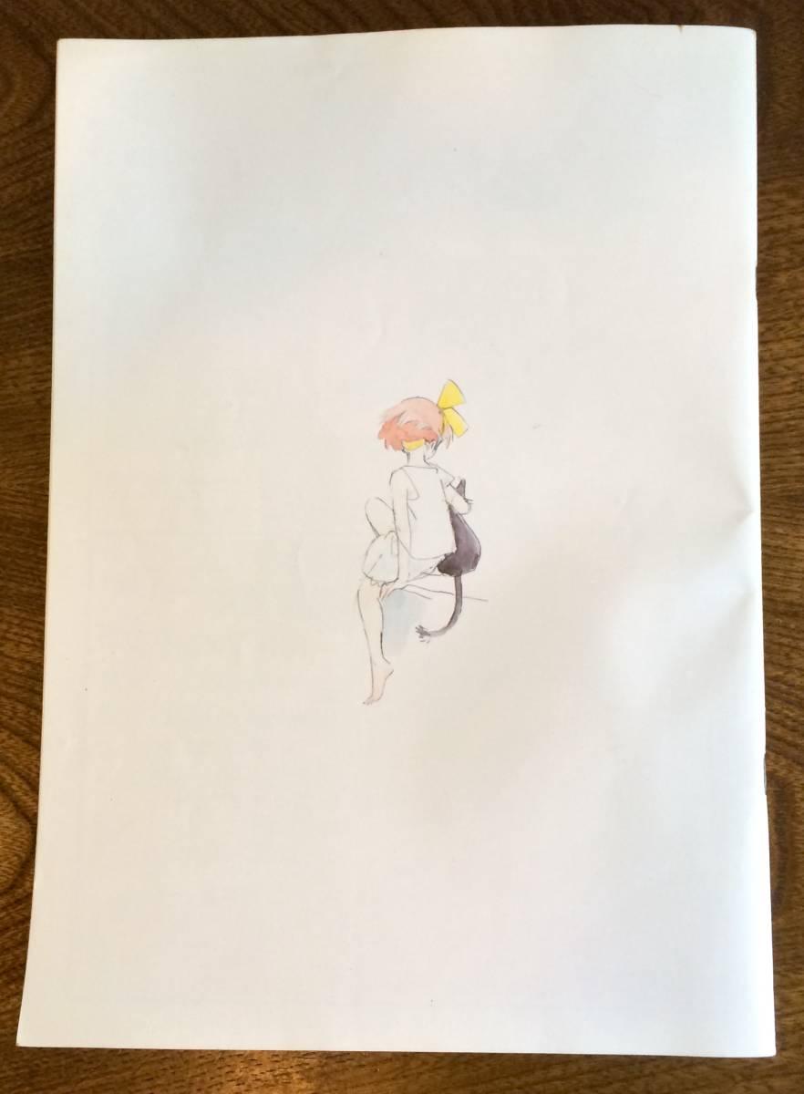 魔女の宅急便 ジブリ アニメ 映画 パンフレット 1989年 公開 監督 宮崎駿_画像2