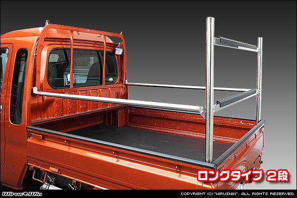 ダイハツ ハイゼットトラックジャンボ用現場向け鳥居ロングタイプ2段_画像4