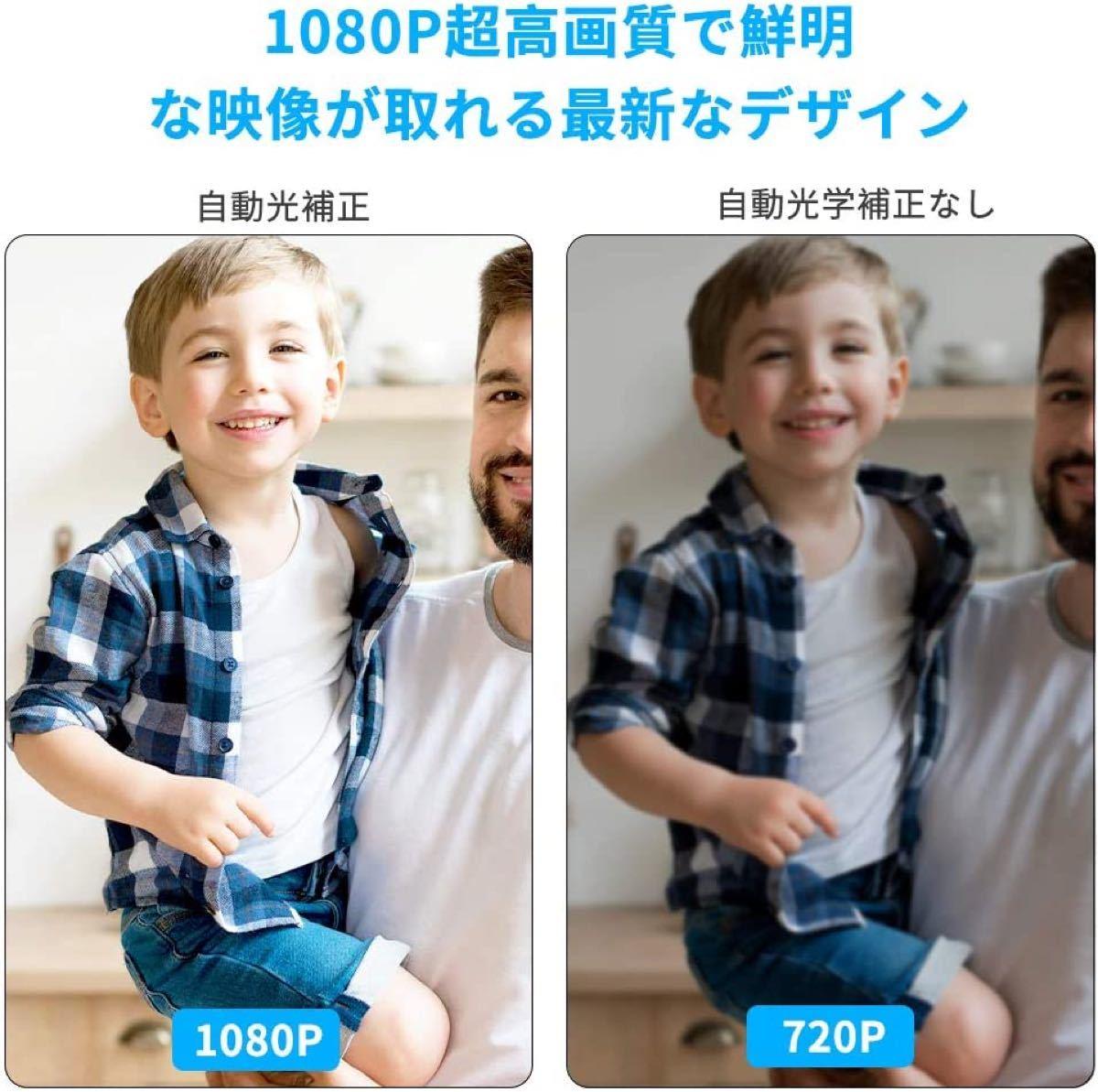 フルHD 1080P 30FPS Webカメラ 内臓マイク USBカメラ