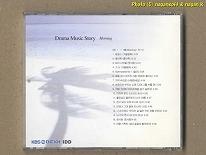 ★即決★ 日常 - KBS DRAMA MUSIC STORY CD1 Morning_画像2