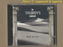 ★即決★K-POP★ SEOTAIJI AND BOYS (ソテジワアイドゥル) / '95 TAIJIBOYS CONCERT -- 95年発表のライブアルバム_画像1