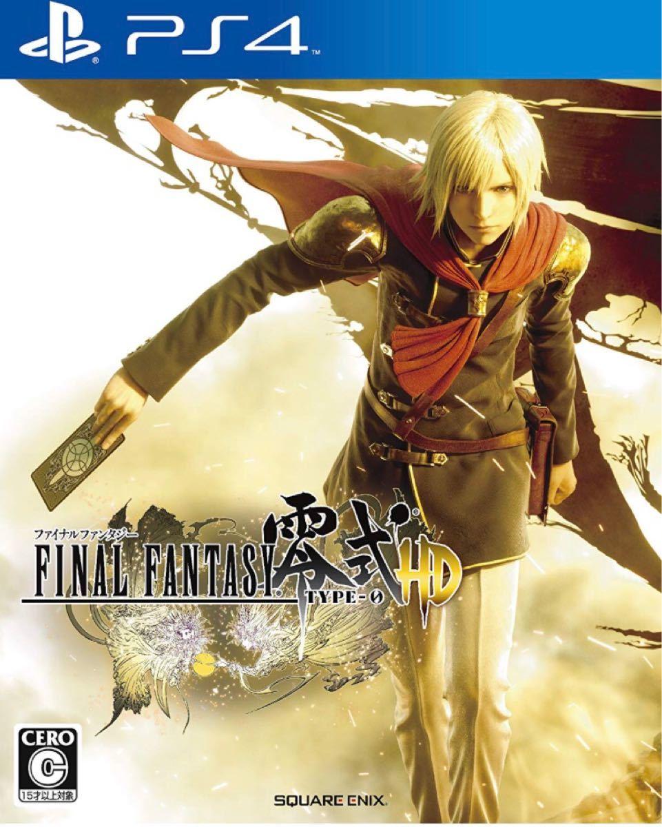 【新品】PS4 ファイナルファンタジー零式HD