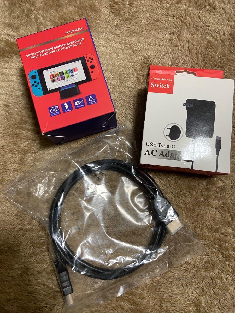 Switch ドック スイッチ 充電スタンド ポータブルusbハブ 一式