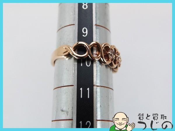 送料無料 4℃ K10PG リング サイズ10号 キュービックジルコニア 指輪 ヨンドシー 質屋 神戸つじの_画像6