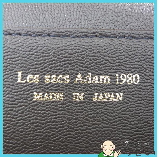 送料無料 ルサックアダム L字ファスナー長財布 クロコ型押 ネイビー ONWARD Les sacs Adam クリックポスト発送 質屋 神戸つじの_画像7