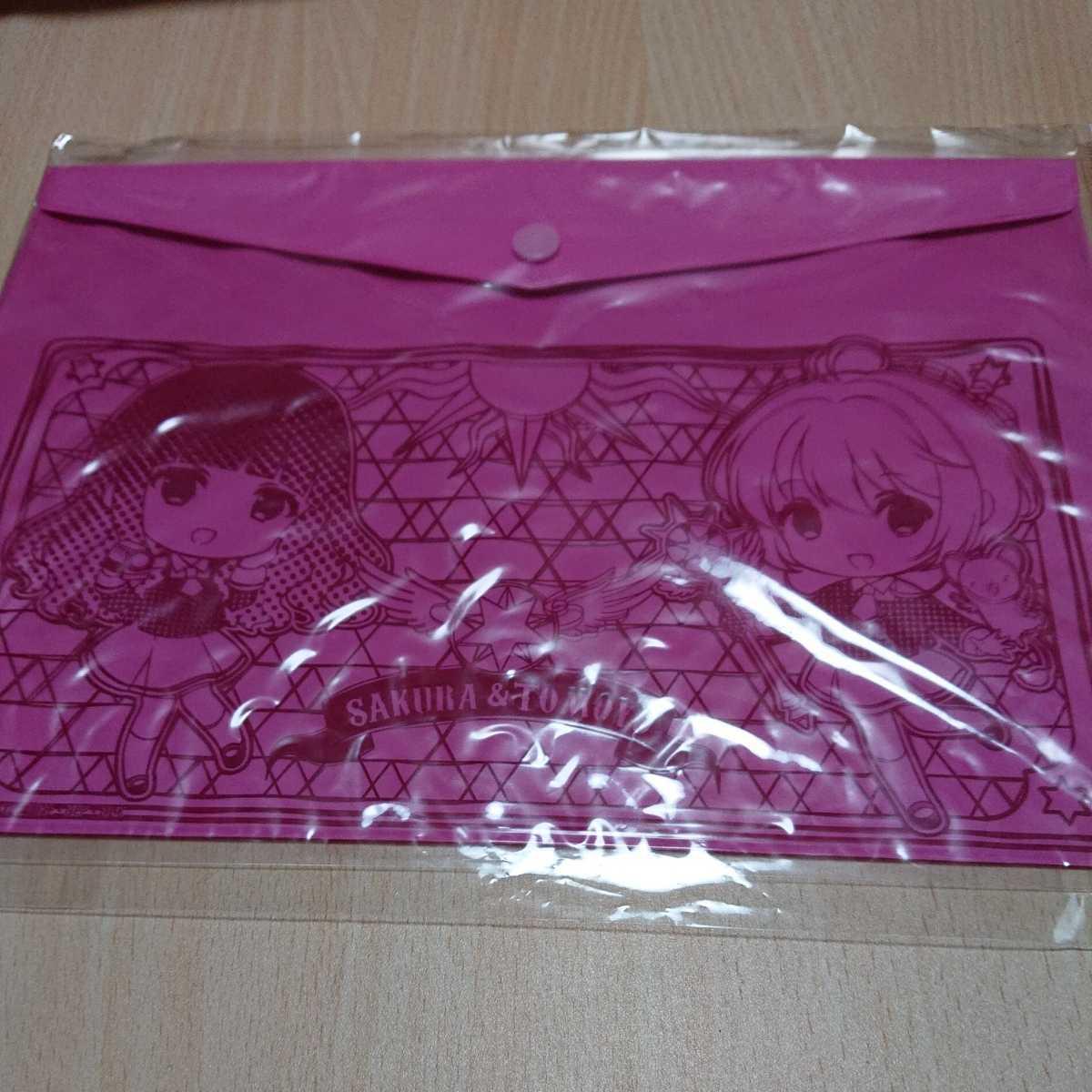 カードキャプターさくら クリアカード編 フラットケース 桜&知世