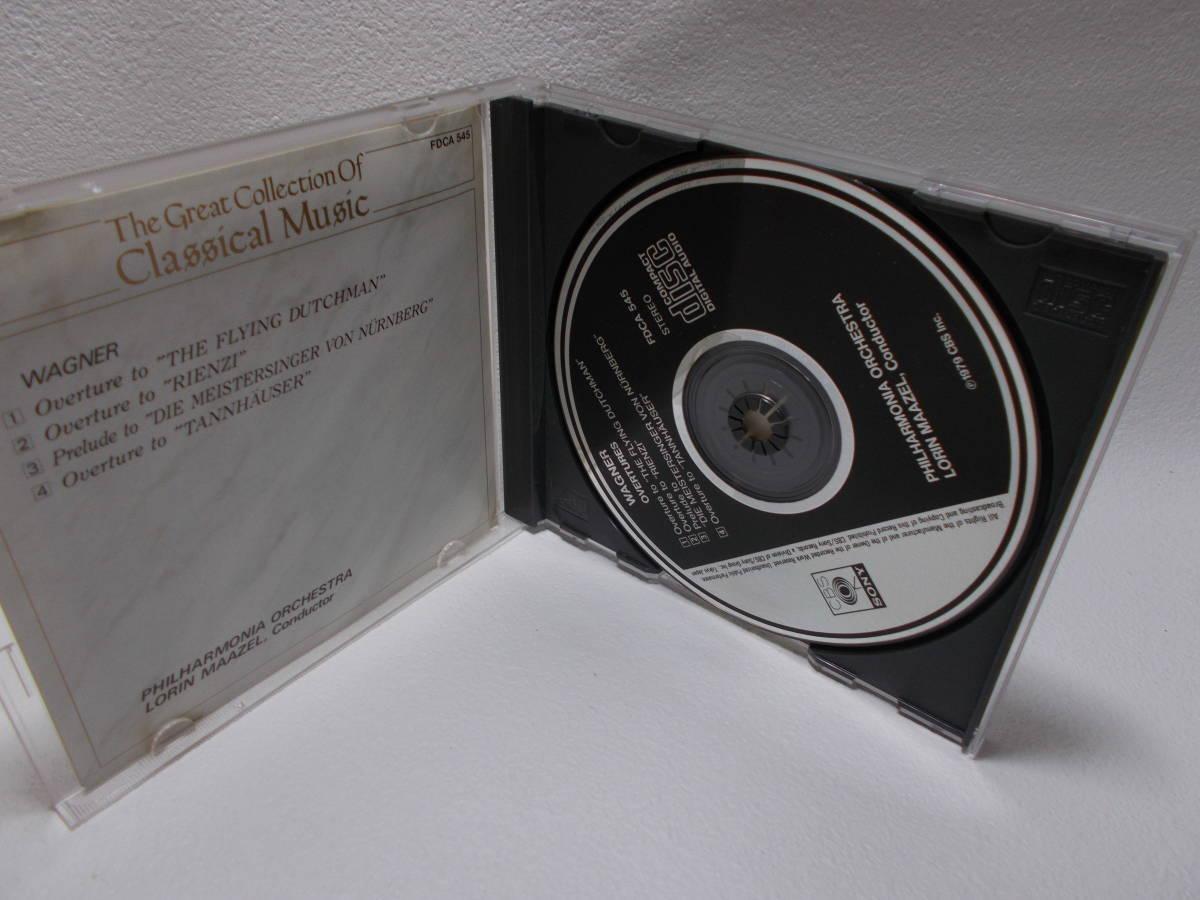 ワーグナー 管弦楽名曲集 ロリン・マゼール指揮 中古良品 y-5_画像3