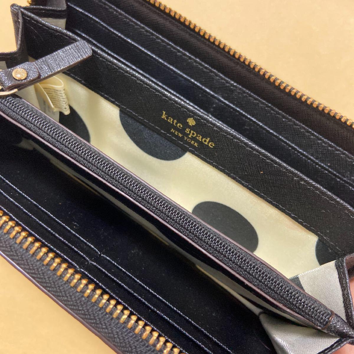 ケイトスペード 長財布 財布