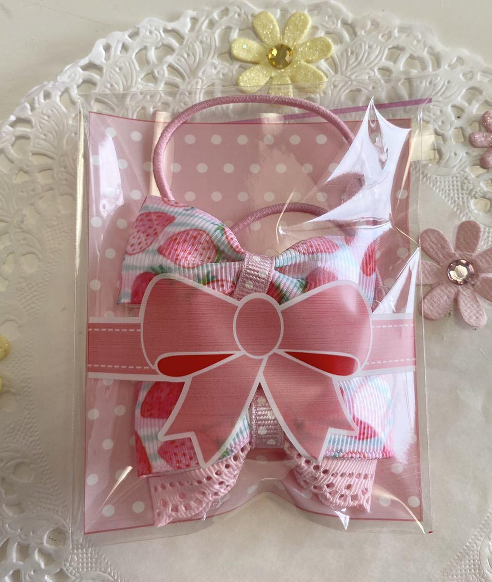 ハンドメイド リボン ヘアゴム キッズ ピンク系 イチゴ柄_画像3