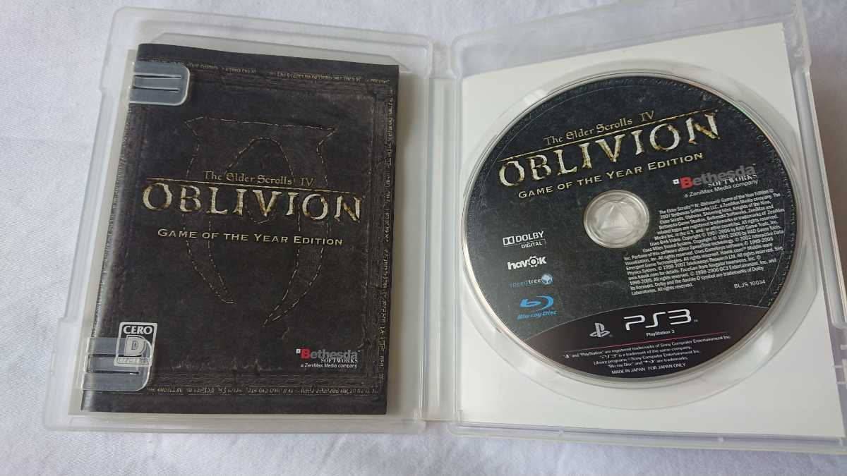 【送料無料】The Elder Scrolls IV: オブリビオン Game of the Year Edition PS3