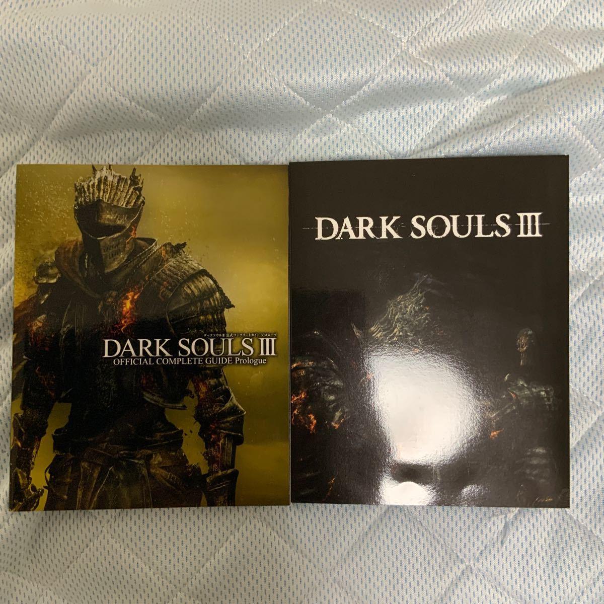 特典 ガイドブック サントラ のみ DARK SOULS III