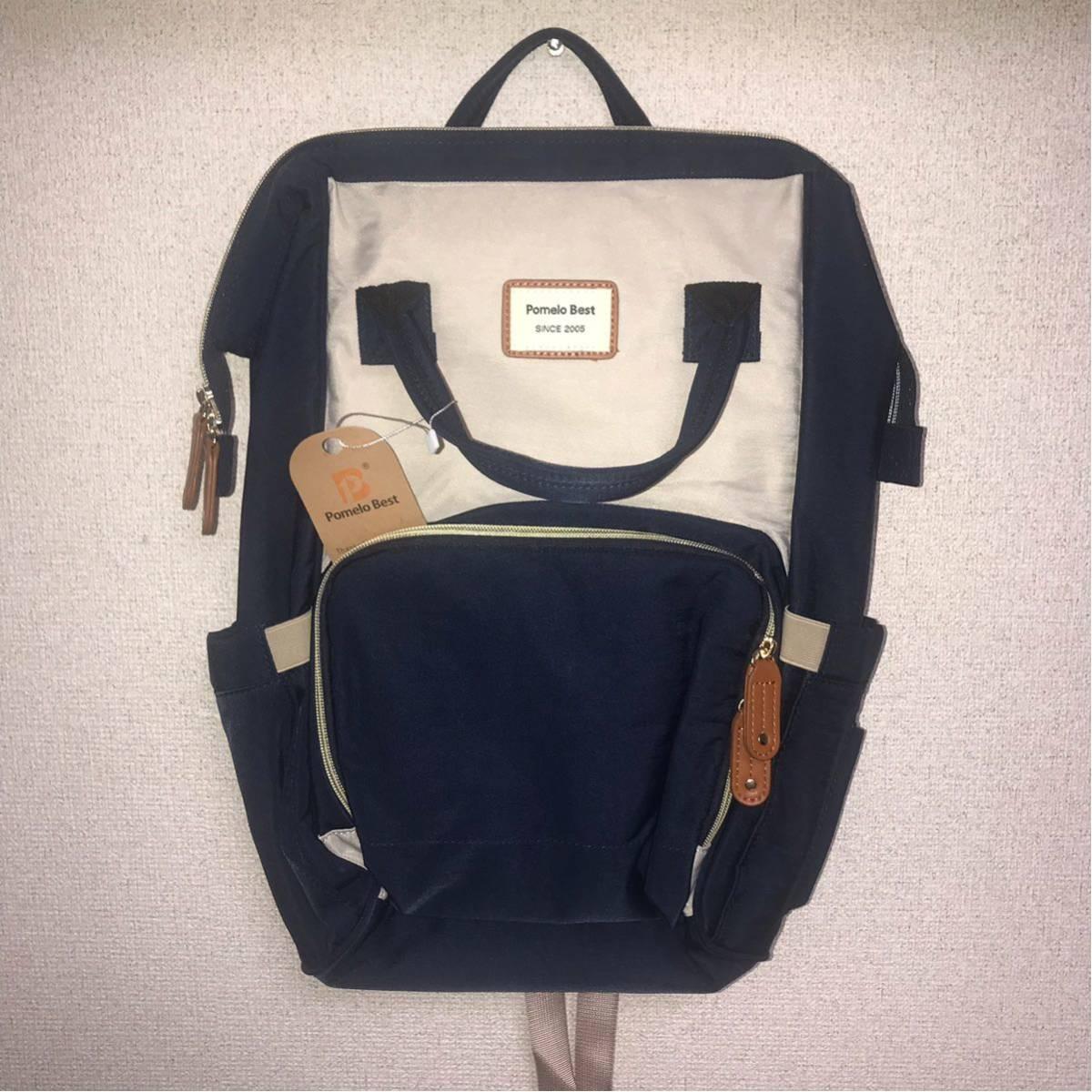 PB-21マザーズバッグ マザーズリュック 多機能 軽量 大容量03