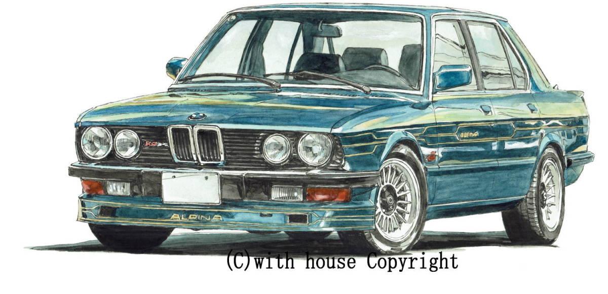 GC-1139 BMW アルピナB9/635csi・GC-1140 アルピナB9/524i限定版画300部 直筆サイン有 額装済●作家 平右ヱ門 希望ナンバーをお選び下さい_BMW アルピナB9 3.5L